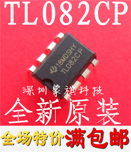 10pcsTL082 TL082CP TL082CN Linear Amplifier Brand New Genuine DIP