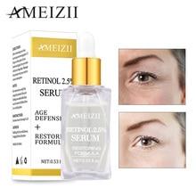 Ameizii Retinol 2.5% Face Serum Firming Repair Skin Anti Wrinkle Vitamin C Hyaluronic Acid Essence Whitening Lifting Cream