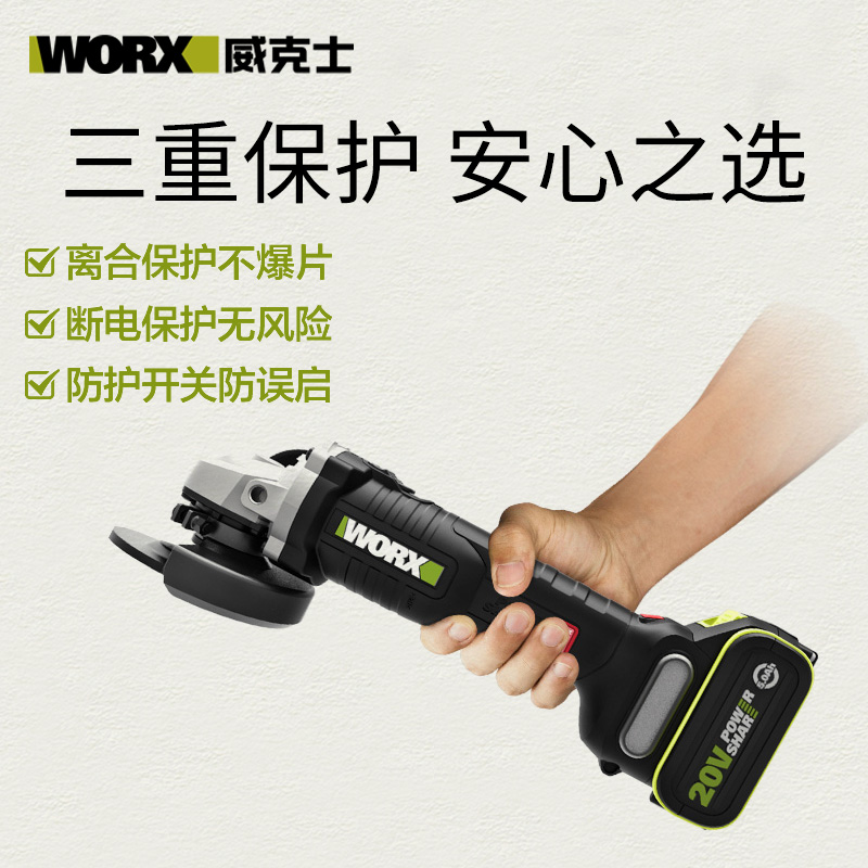 Купить с кэшбэком WU808/808.9 Wicker lithium brushless angle grinder wireless tool multi-function polishing and grinding machine