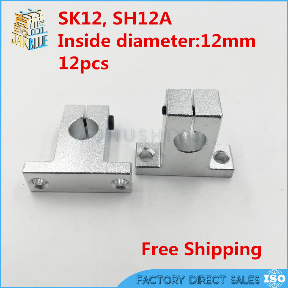 SK12 12pcs/lot SK12 SH12A 12mm linear shaft support 12mm Linear Rail Shaft Support XYZ Table CNC parts 4pcs sk12 sh12a 12mm linear rail shaft support block for cnc linear slide bearing guide cnc parts ali88