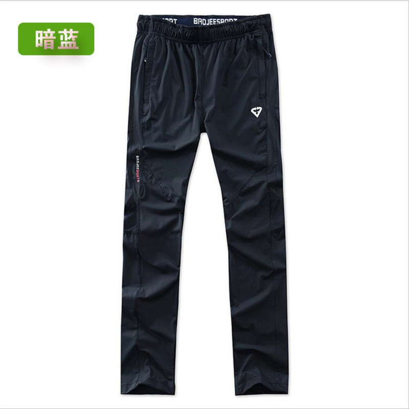 Free Shipping-New Baojee Women Summer/Spring Outdoor Breathable Dry Quickly Hiking Climbing Sport Leisure Long Pants 6106 2017 new daiwa fishing clothes long sleeve breathable sunscreen anti mosquito ultrathin summer dawa daiwas free shipping