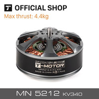 T MOTOR High quality brushless RC motor MN5212 KV340 for UAV rc drones quadcopters helicopter hexacopter
