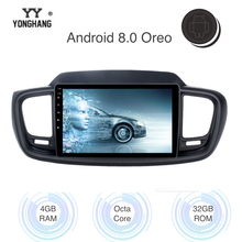 цена на Android 8.0/7.1 Car Multimedia Player for kia Sorento GPS Navigation 2015 2016 with 10.2