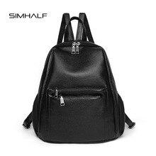 Simhalf женщины рюкзак Mochila женские PU кожаные рюкзаки женские школьные сумки для девочек-подростков студент колледжа Повседневная сумка