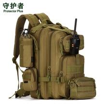 Military männer tasche frauen 600 0 d hohe dichte nylon 40 liter rucksack 3 p angriff 17 zoll computer reise männer taschen protector plus