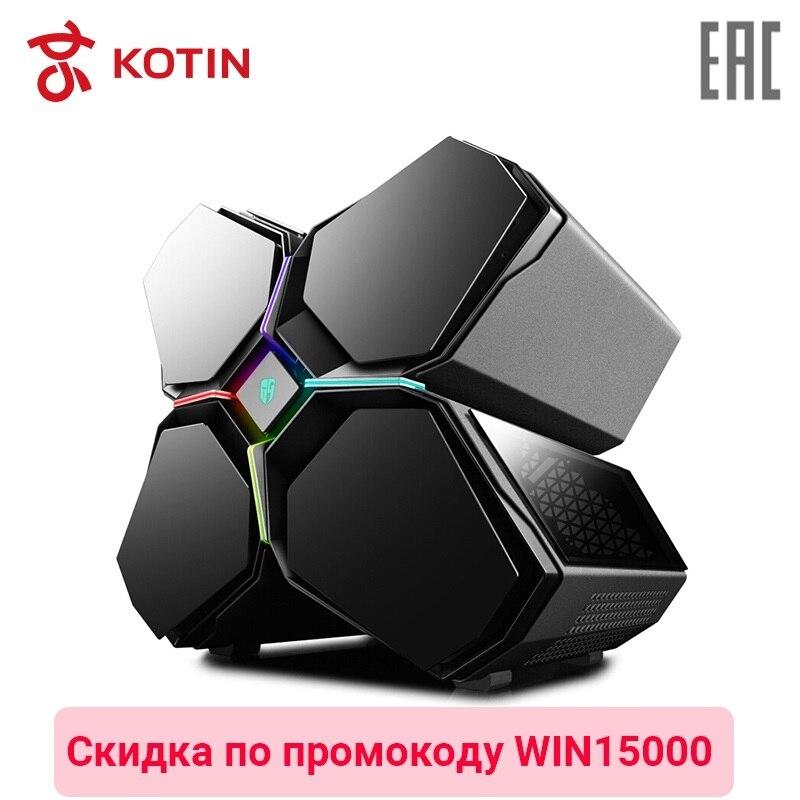 Купить со скидкой Игровой компьютер KOTIN GBX-1 / i9-7900X.Получите скидку 15000 рублей по промокоду WIN15000