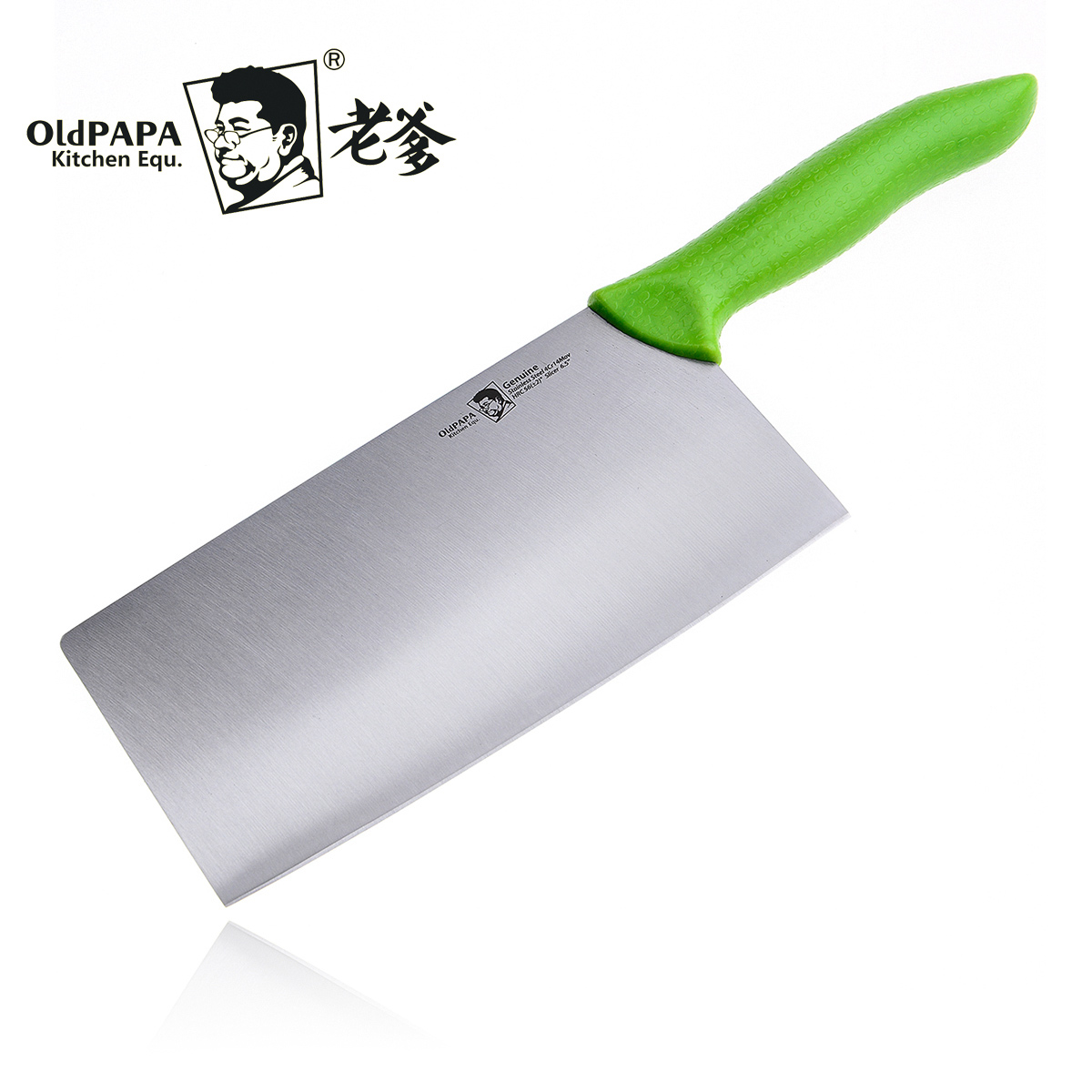 Household kitchen knives cooking tools cutting tool syllogistic arc ...