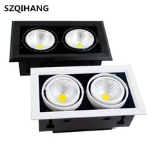 2*10W/2*12W/2*15W Double LED Bean Pot Lights COB Grille Lamp Super Bright Gallbladder For Indoor CE RoHS AC85-265V
