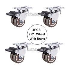 4PCS Double wheels casters with brake,size 2.0inch/50mm super mute universal wheels,bear 55kg/pcs,For flower racks JF1674