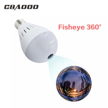 CBAOOO Wireless IP Camera Home Security WiFi Bulb Light Camera Wireless Mini 360 degree camera Night Vision Baby Monitor camera(China)
