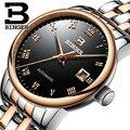BINGER Horloge Vrouwen Mode Jurk Automatische Mechanische Horloges Lady Rvs Waterdicht Horloge Eenvoudige Meisje Klok