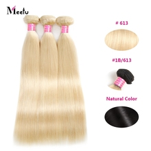Meetu Blonde Straight Hair Bundles Ombre Brazilian Hair Weave Bundles 613 Human Hair Weave 1/3/4 Remy Hair Bundles Extensions