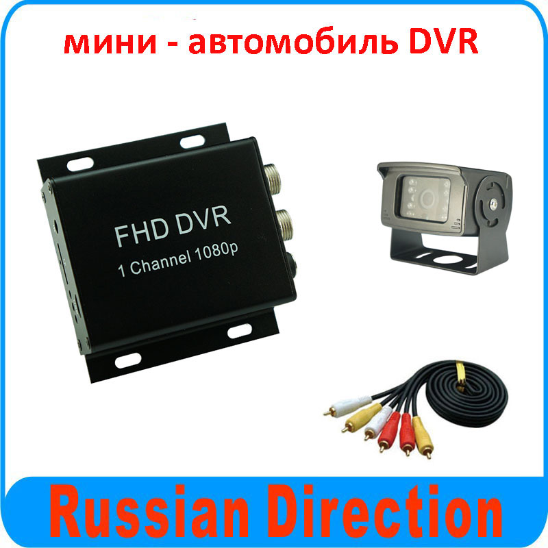 1CH 1080P digital video Recorder for Bus Car Vehicle Security 1ch 1080p digital video recorder for bus car vehicle security