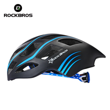 Rockbros Ultralight Bicycle Helmet