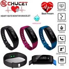 Новый Приборы для измерения артериального давления V07 Смарт Браслет сердечного ритма Bluetooth Фитнес трекер SmartBand наручные часы для IOS Android-смартфон