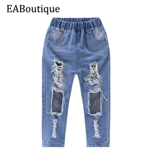 EABoutique New Summer Rock fashion Big hole jeans for girls with mesh fishnet designs for 2-6 years old