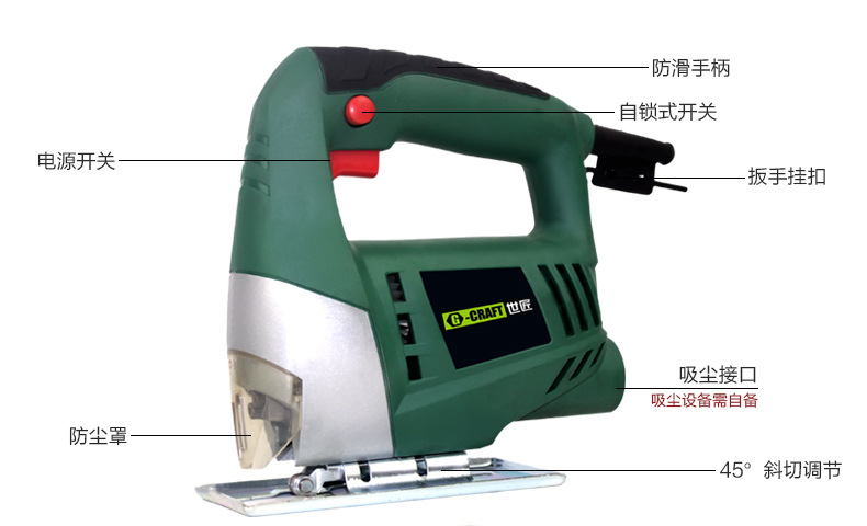350w jig saw for wood at good price and fast delivery to russia use