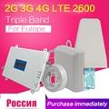 2G 3G 4G GSM 900 WCDMA FDD LTE 2600 Mobiele Telefoon Signaal Booster GSM 3G 4G LTE 2600 Repeater 900 2100 2600 Mobiele Telefoon 2600 Booster