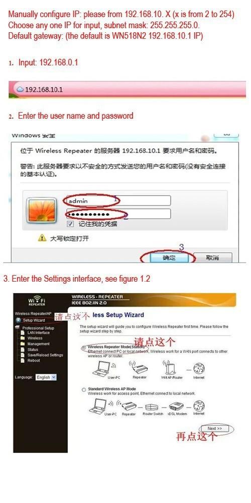 верхний модный Интернет Wi-Fi интернет бустер-тип roteador беспроводной ретранслятор стандарта 802.11 N / B / г сети ряда маршрутизатора 300 м 2 дби, беспроводная - н
