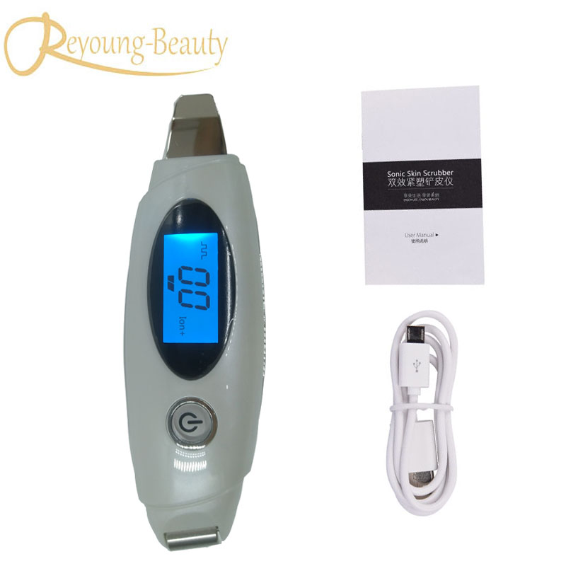High Frequency Ultrasound EMS Ultrasonic Facial Scrubber Pores Face PoresCleaner Cleanser Skin Lifting Firming Beauty Device deep face cleansing brush facial cleanser 2 speeds electric face wash machine