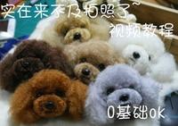 Cute Teddy Head Pompom Felt Kit With Keychain Animail Woolen Thread Set Wool Needlepoint Felt Needle