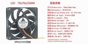 Image 1 - 5V 12V 24V 7CM 70MM 70X70X15MM 7 cm cm châssis dordinateur ventilateur de refroidissement sans brosse
