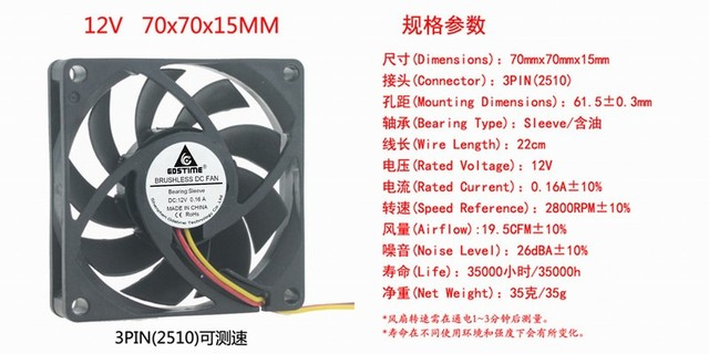 5V 12V 24V 7CM 70MM 70X70X15MM 7 cm cm châssis dordinateur ventilateur de refroidissement sans brosse