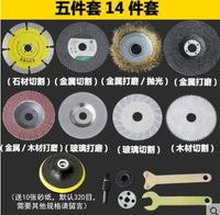 Diamond Cutting Disc Set Grinding Wheel Metal Wood Polishing Stone Gringing Glass Cutting Hand Drill Transfer