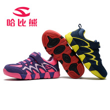 HOBIBEAR Classic Sport Shoes For Kids Boys Running Trainers Fashional Girls Shoes Infantil Tennis Sneakers Children
