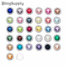 Free shipping 15mm pearl crystal rhinestone buttons wholesale flatback can mix colors 100PCS/lot(BTN-5033)(China)