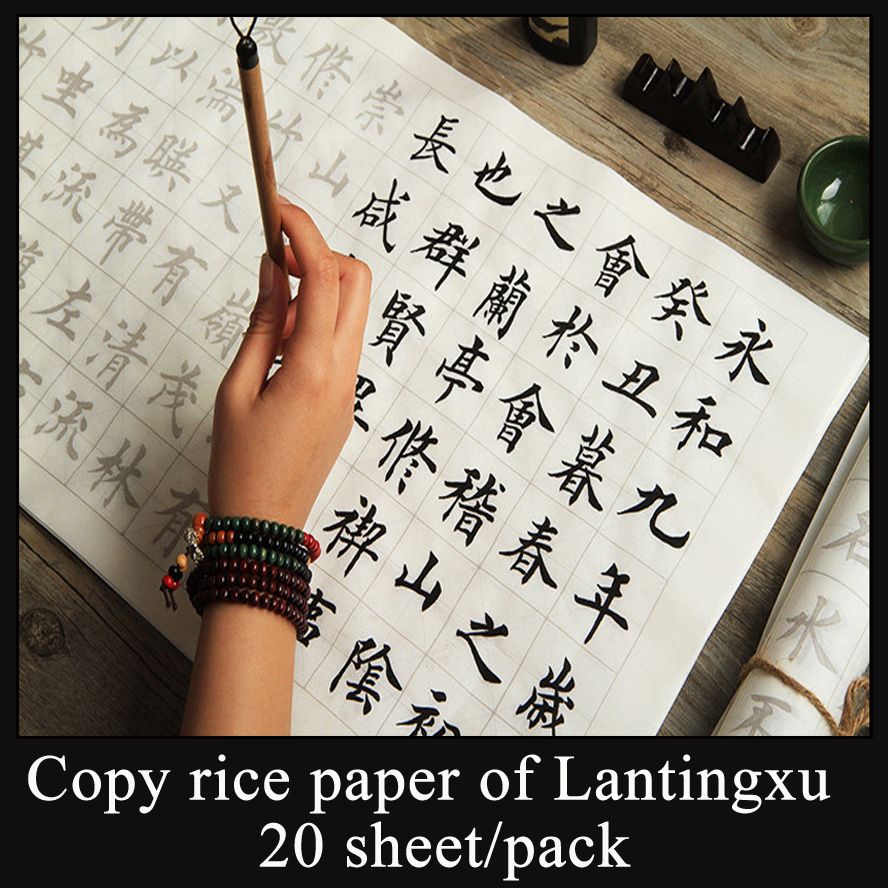 Copy Rice paper of Lan Ting Xu Wang xizhi Chinese brush calligraphy copybook water hick rice paper productivity of rice