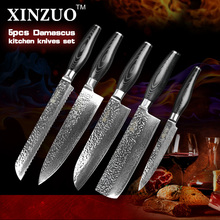 5 pcs kitchen knives set Japanese VG10 Damascus steel kitchen knife set cleaver chef utility hammer striae forging free shipping