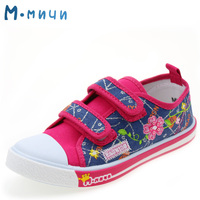 M MNUN 2016 NEW Summer Breathable Air Kids Shoes Fashion Children Sneakers For Girl Children Shoes