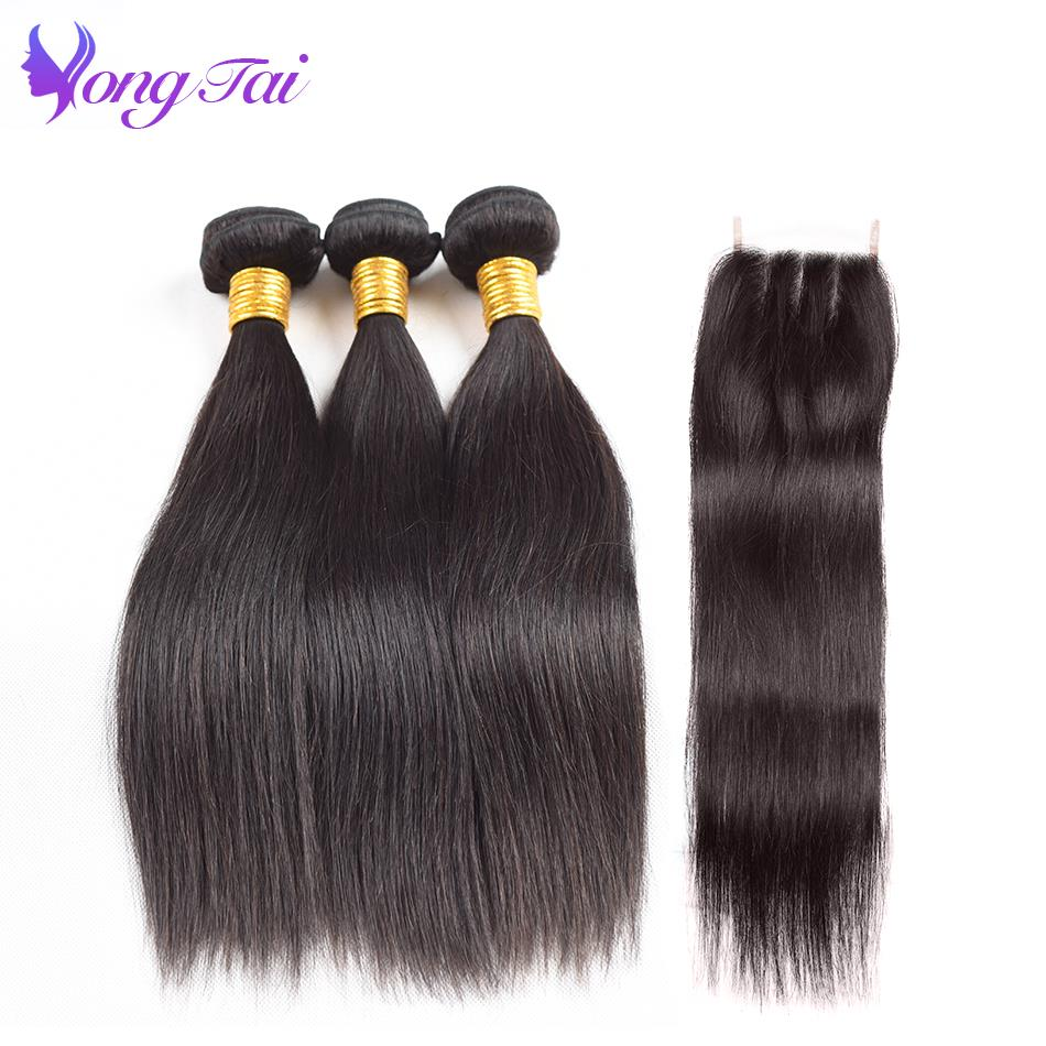 Straight Hair Bundles With Closure Peruvian Hair Bundles With Closure natural color Remy Human Hair 3