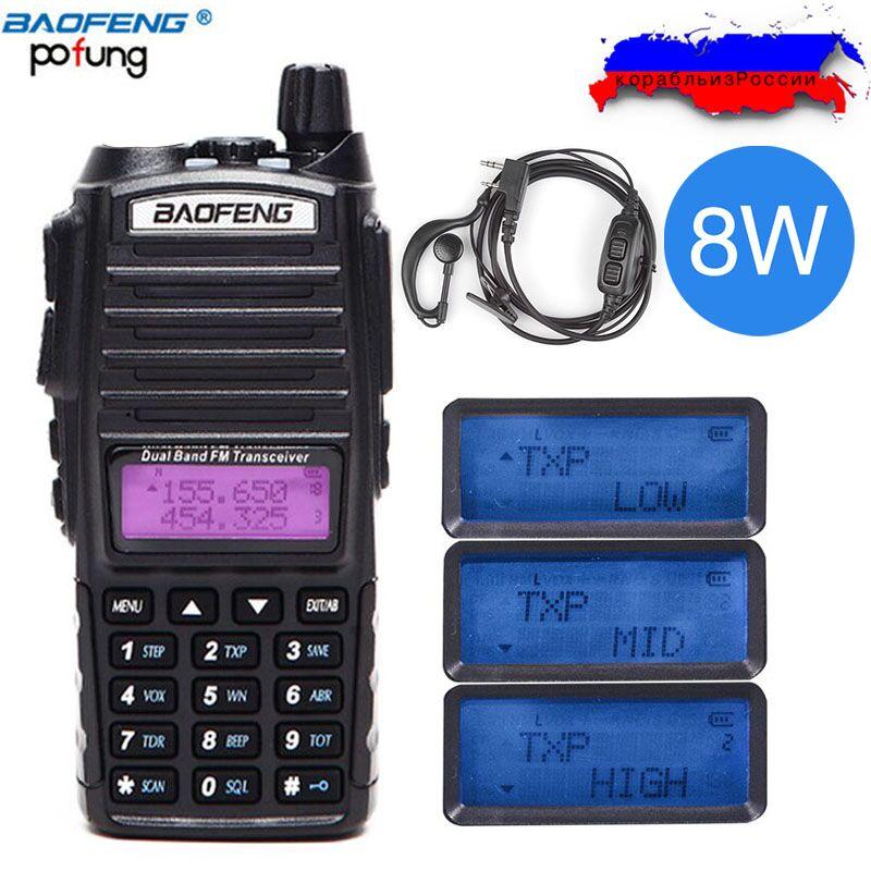 2018 Baofeng UV-82 Plus 8 watt 10 km Lange Palette Leistungsstarke Walkie Talkie Tragbare CB vhf/uhf zwei weg radio Amador 8 watt von UV82 Plus