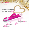 Rose red Yuelang Nolane telescopic rotary ball vibrators G-spot waterpoof 7-frequency wave type Sex toys fo