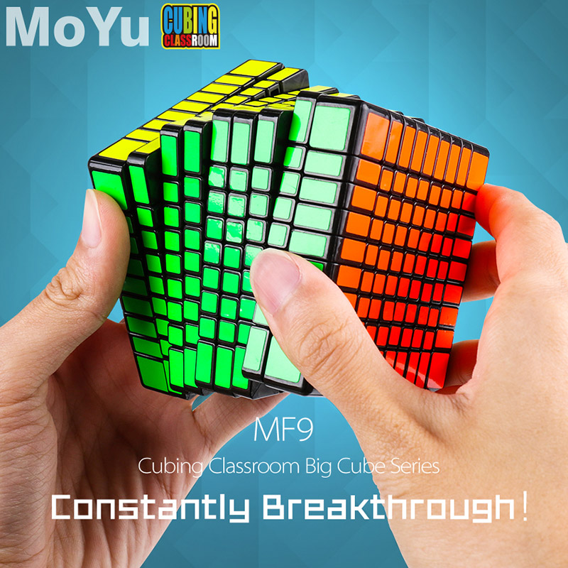 MOYU MF9 9x9x9 magic puzzle cube mofangjiaoshi 9 Layers sticker less professional speed cubes moyu cubo magico educational toys