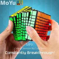 MOYU MF9 9x9x9 magic speed cube mofangjiaoshi 9 Layers sticker less puzzles cubes professional educational moyu cubo magico toys