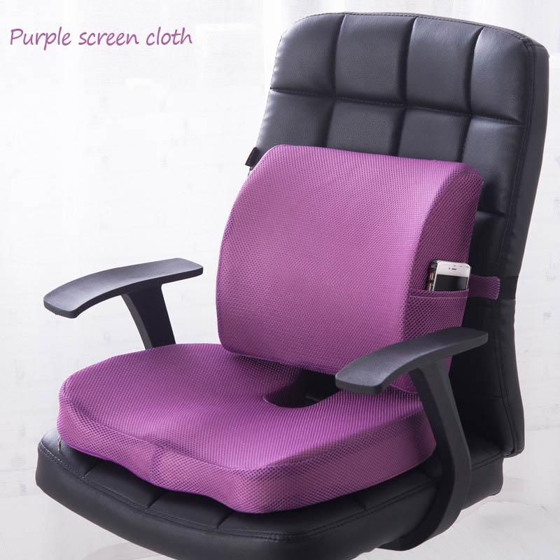 HTB1E opPzDpK1RjSZFrq6y78VXak Car Seat Cushion Mat Coccyx Orthopedic Memory Foam Chair Massage Mat Back Cushion Pad Office Nap Therapy Callipygian Cushion