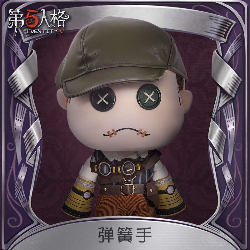 2019 Anime Game Identity V Mercenary Spring Hand Naib Subedar Cosplay Doll Plush Stuffed Back Cushion Throw Toy Xmas Halloween