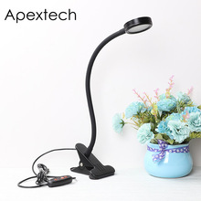 Apextech Modern LED Reading Lamp 3W 3Color Switchable Desk With Dimming Controller USB Charging Studying Working Lights