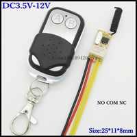 Access Control System Remote Control Switches Relay Receiver COM NO NC Micro Small Wireless Conroller DC 3.7V 5V 6V 7.4V 9V 12V