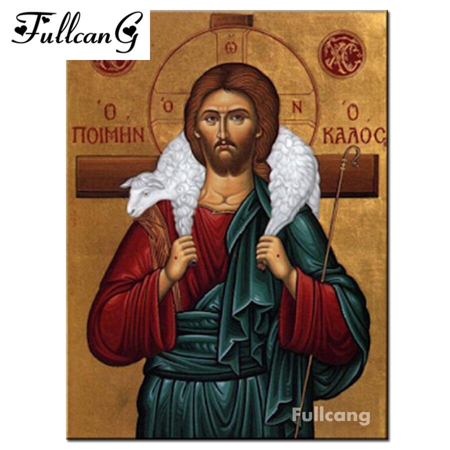 FULLCANG full square mosaic diamond painting Jesus and lamb diamond embroidery religious icon 5d diamond cross stitch kits E1351