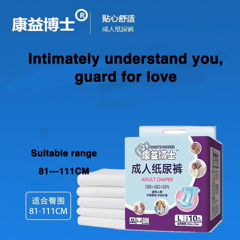 High Quality 10 Pcs Disposable L Large Adult Diapers Suitable For Elderly Care Or Baby Pants Adult Baby Diapers Abdl