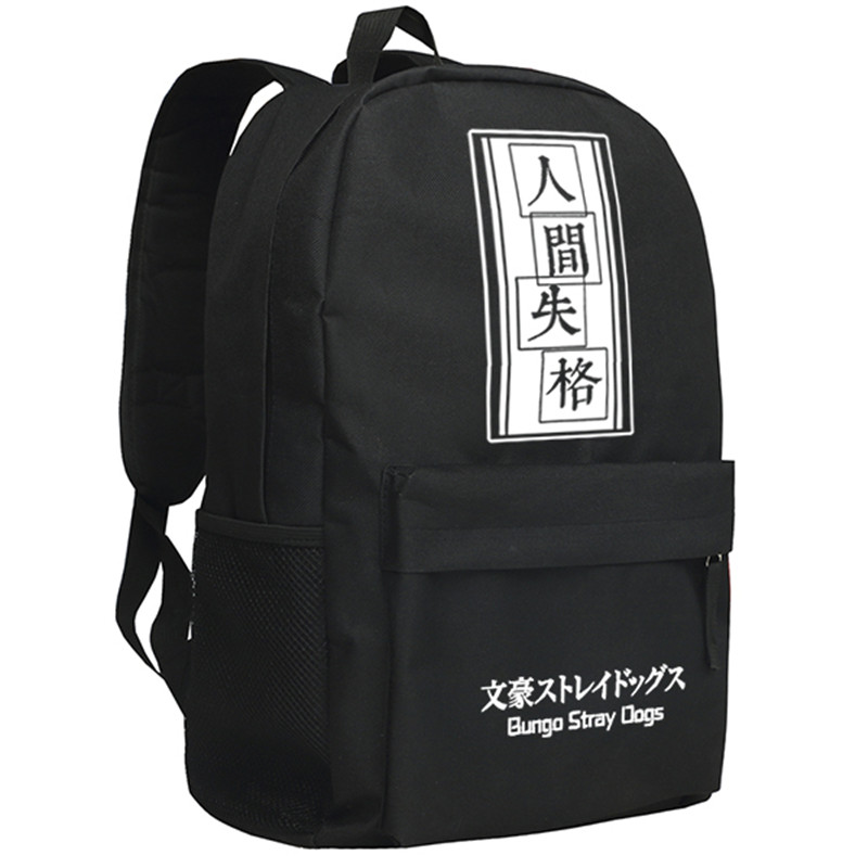 Anime Bungou Stray Dogs Backpack College Student School Rucksack Book Bags For Teenagers Casual Travel Daypack Mochila #3