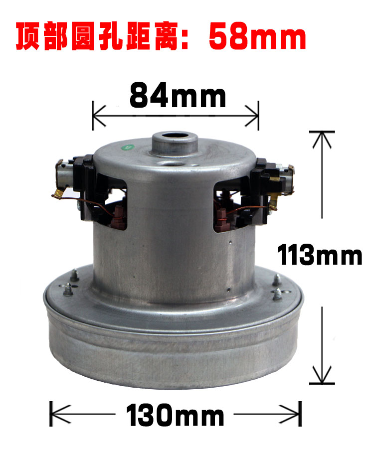 220V 1800W vacuum cleaner motor large power 130mm vacuum cleaner parts for midea haier philips puppy karcher vacuum cleaner new copper blower hcx110 p vacuum cleaner motor lt 1090c h vacuum cleaner parts