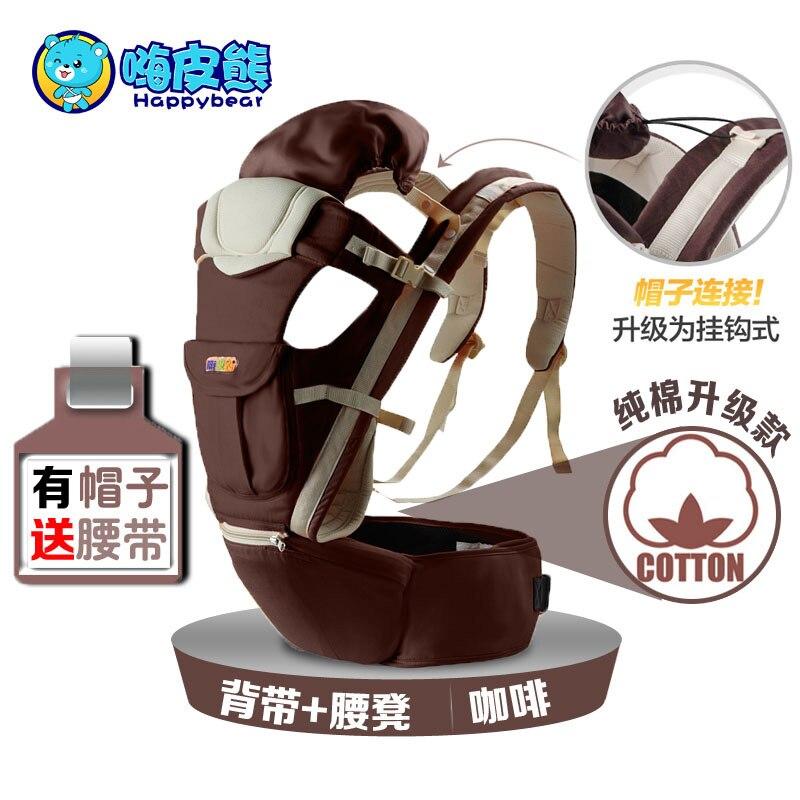 Acheter Bébé sac à dos transporteur nouveau ergonomique écharpe porte bébé  Respirant multifonctionnel Avant Face kangourou ... f94859953e3