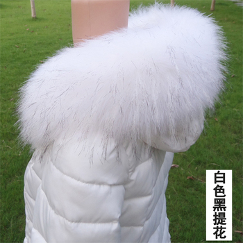 winter faux fur shawl fox fur collar coat fake raccoon fur collar DIY hat decor  jacket coat hood fur decoration multi color