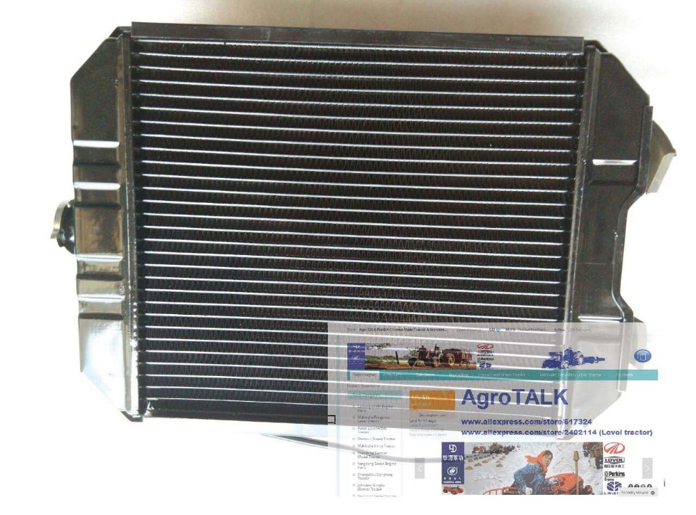 Jinma tractor JM254 284, the radiator for engine Y385T, part number:Jinma tractor JM254 284, the radiator for engine Y385T, part number: