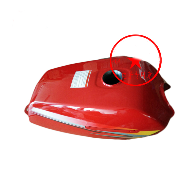 High Quality Motorcycle Fuel Tank For Suzuki AX100 1pc(Red Color)